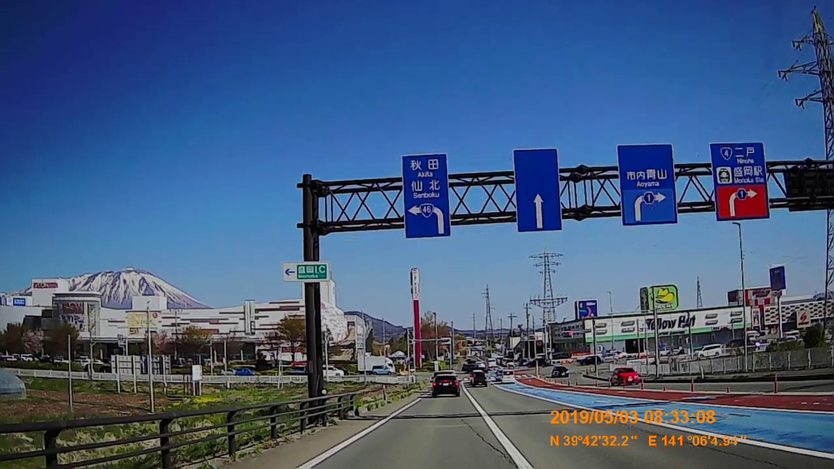 f:id:japan_route:20190630104931j:plain