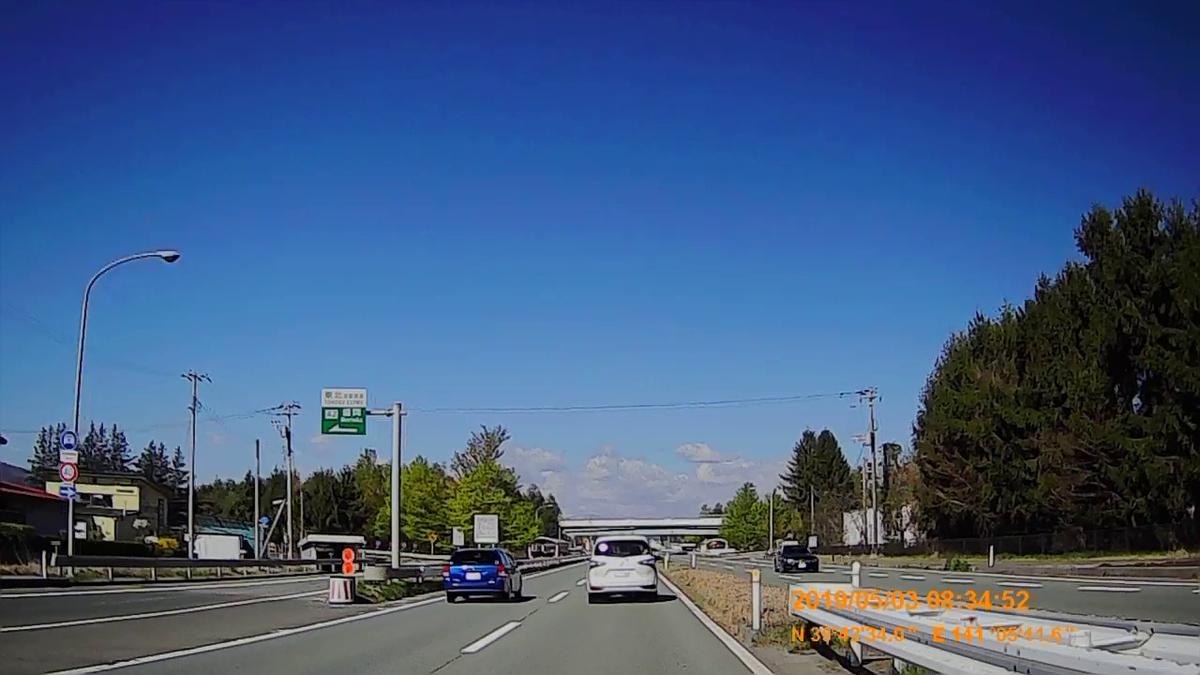 f:id:japan_route:20190630105058j:plain