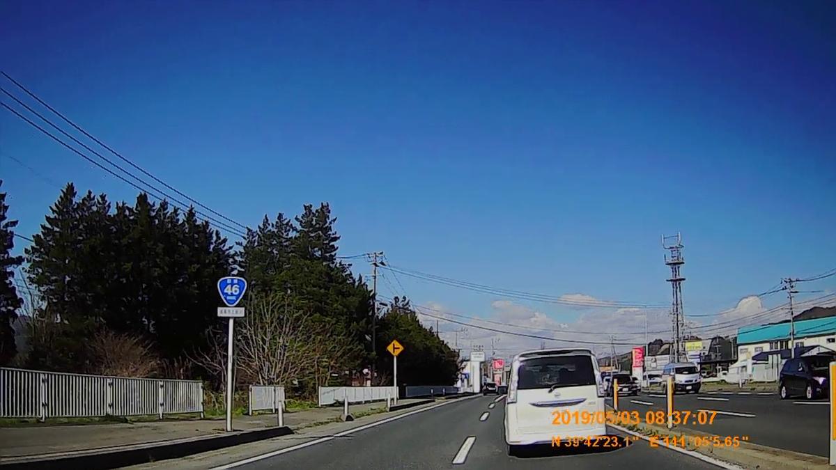 f:id:japan_route:20190630105115j:plain