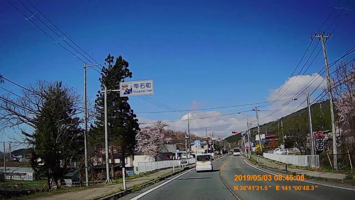 f:id:japan_route:20190630105356j:plain