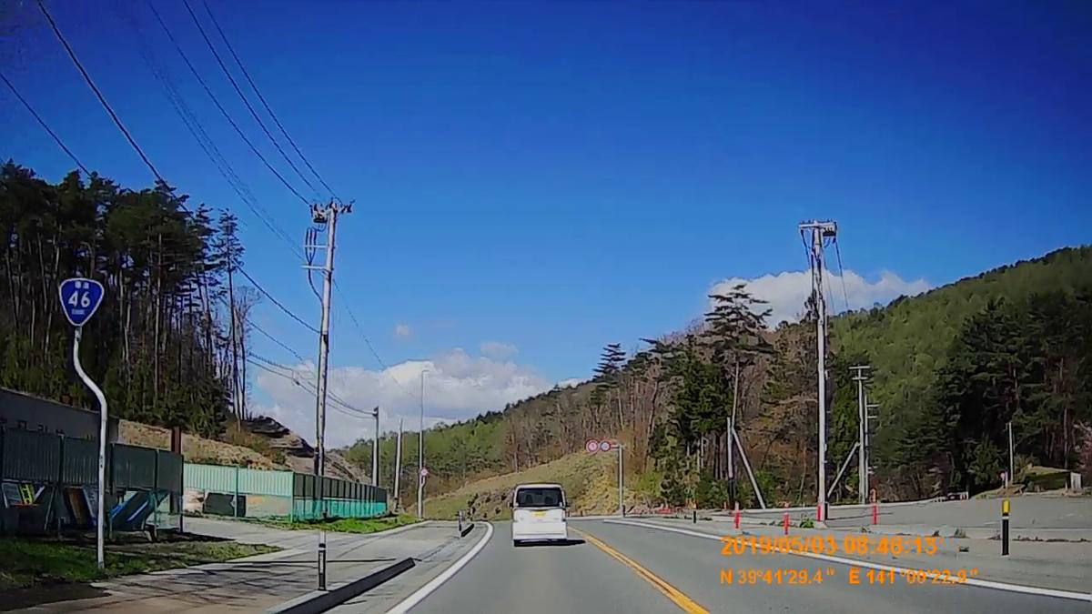 f:id:japan_route:20190630105405j:plain
