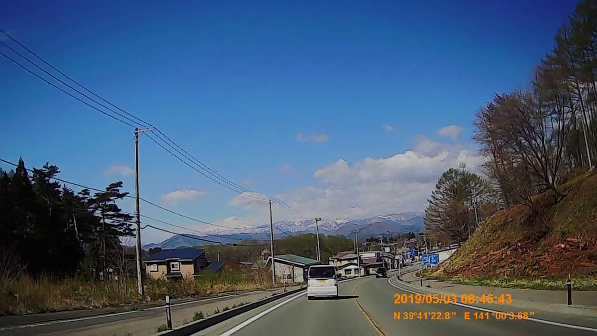 f:id:japan_route:20190630105415j:plain