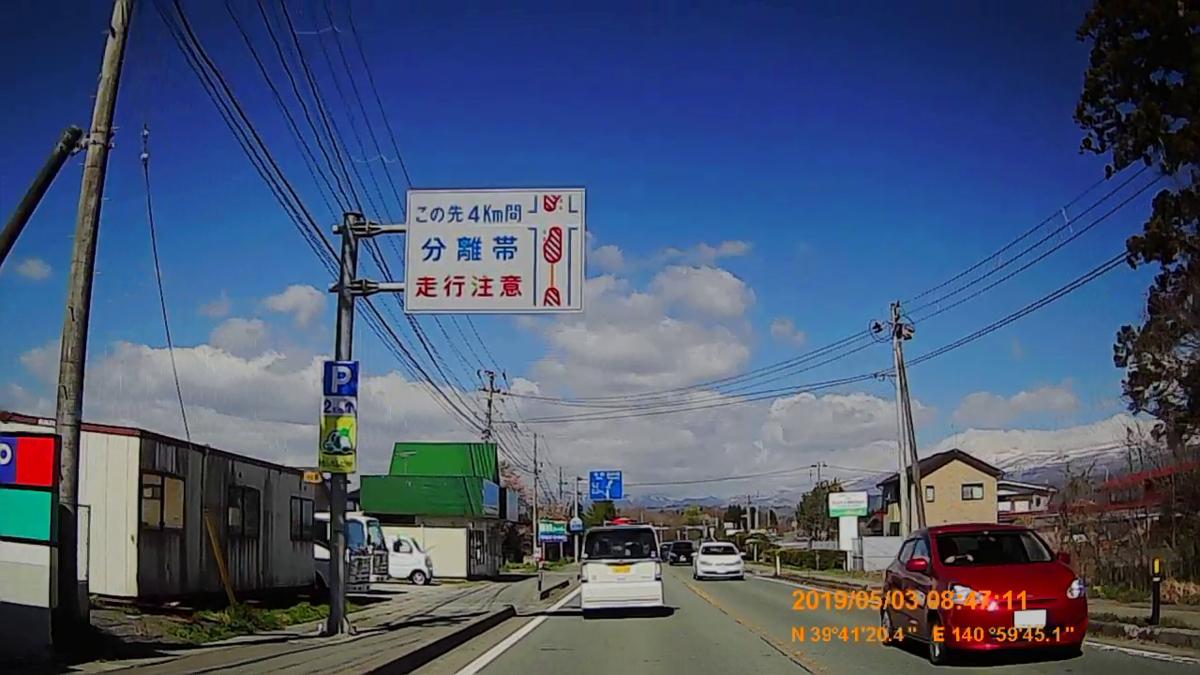 f:id:japan_route:20190630105426j:plain