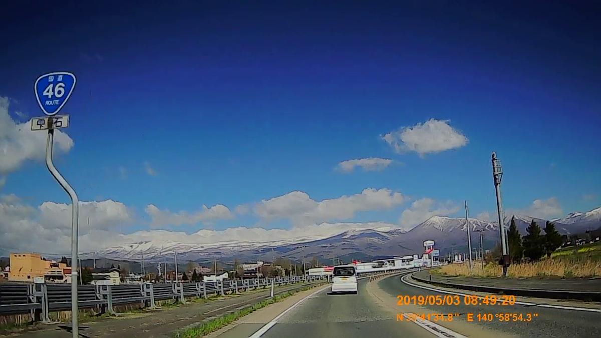 f:id:japan_route:20190630105716j:plain