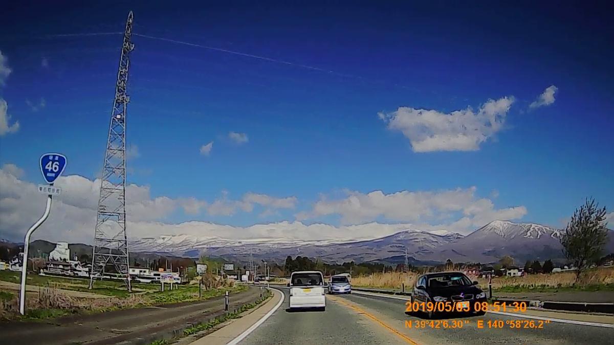 f:id:japan_route:20190630105727j:plain