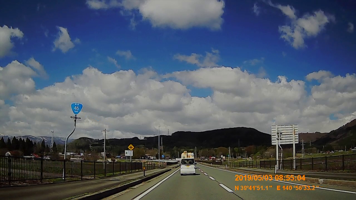 f:id:japan_route:20190630105746j:plain