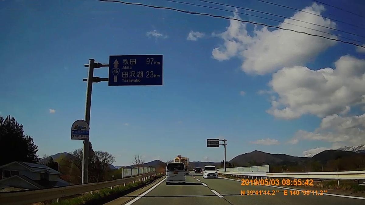 f:id:japan_route:20190630105756j:plain