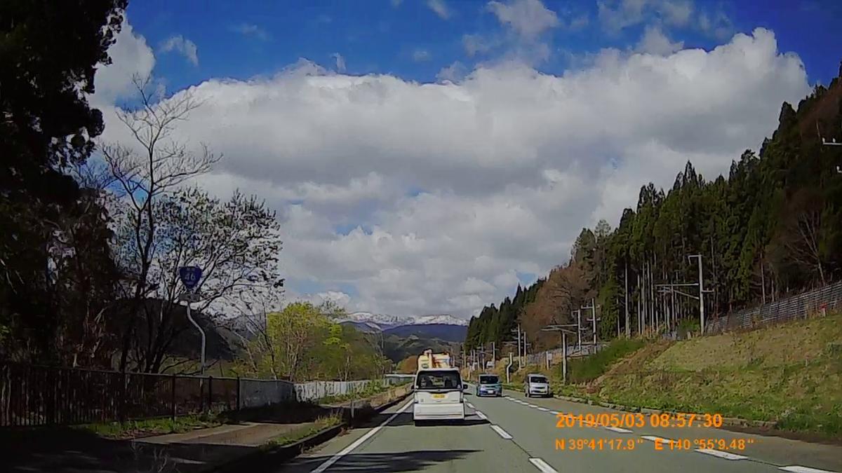 f:id:japan_route:20190630105818j:plain