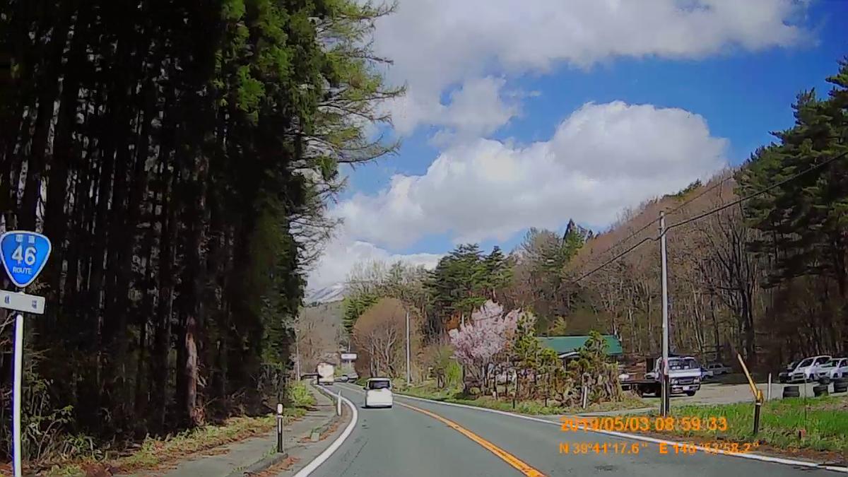 f:id:japan_route:20190630105833j:plain
