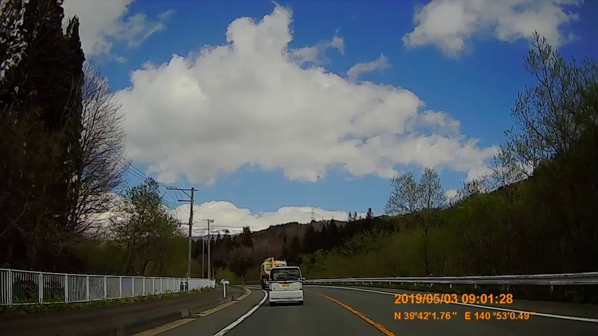 f:id:japan_route:20190630105842j:plain