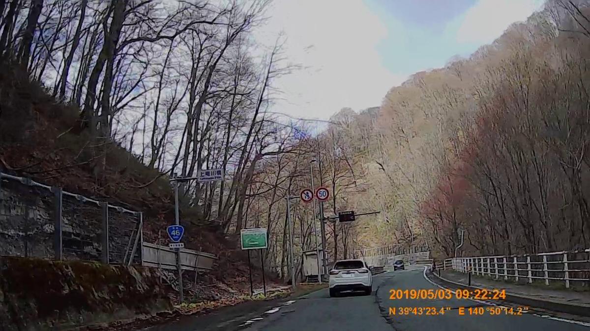 f:id:japan_route:20190630105910j:plain