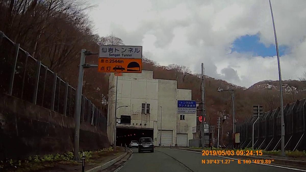 f:id:japan_route:20190630110131j:plain