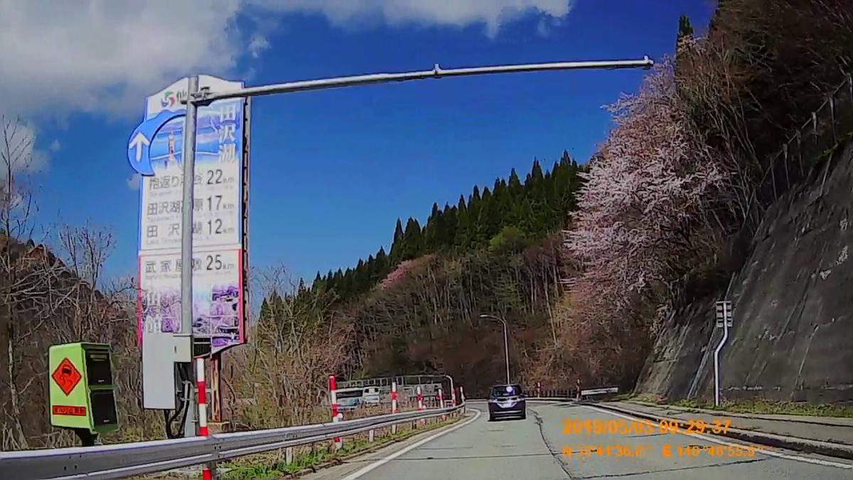 f:id:japan_route:20190630110804j:plain