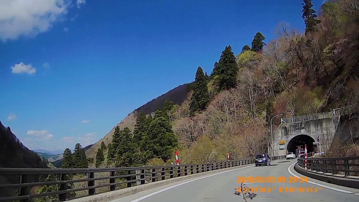 f:id:japan_route:20190630110815j:plain