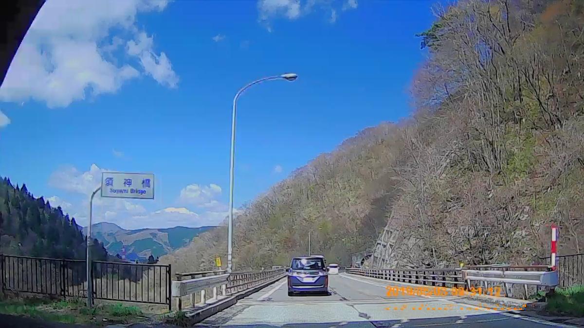 f:id:japan_route:20190630110857j:plain