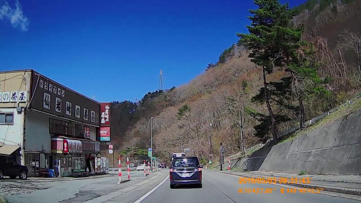 f:id:japan_route:20190630110911j:plain