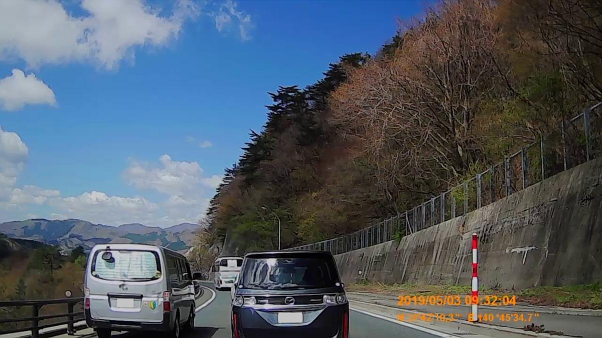 f:id:japan_route:20190630110933j:plain