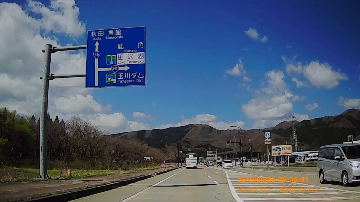 f:id:japan_route:20190630111020j:plain