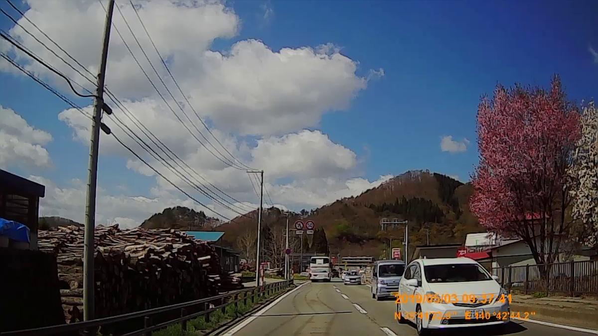 f:id:japan_route:20190630111047j:plain