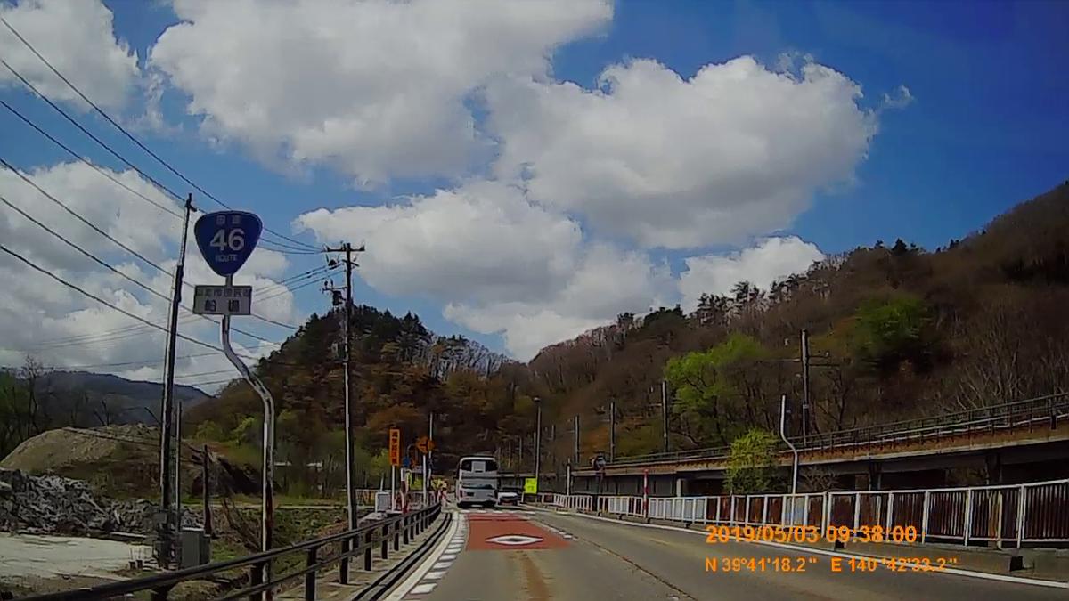 f:id:japan_route:20190630111058j:plain