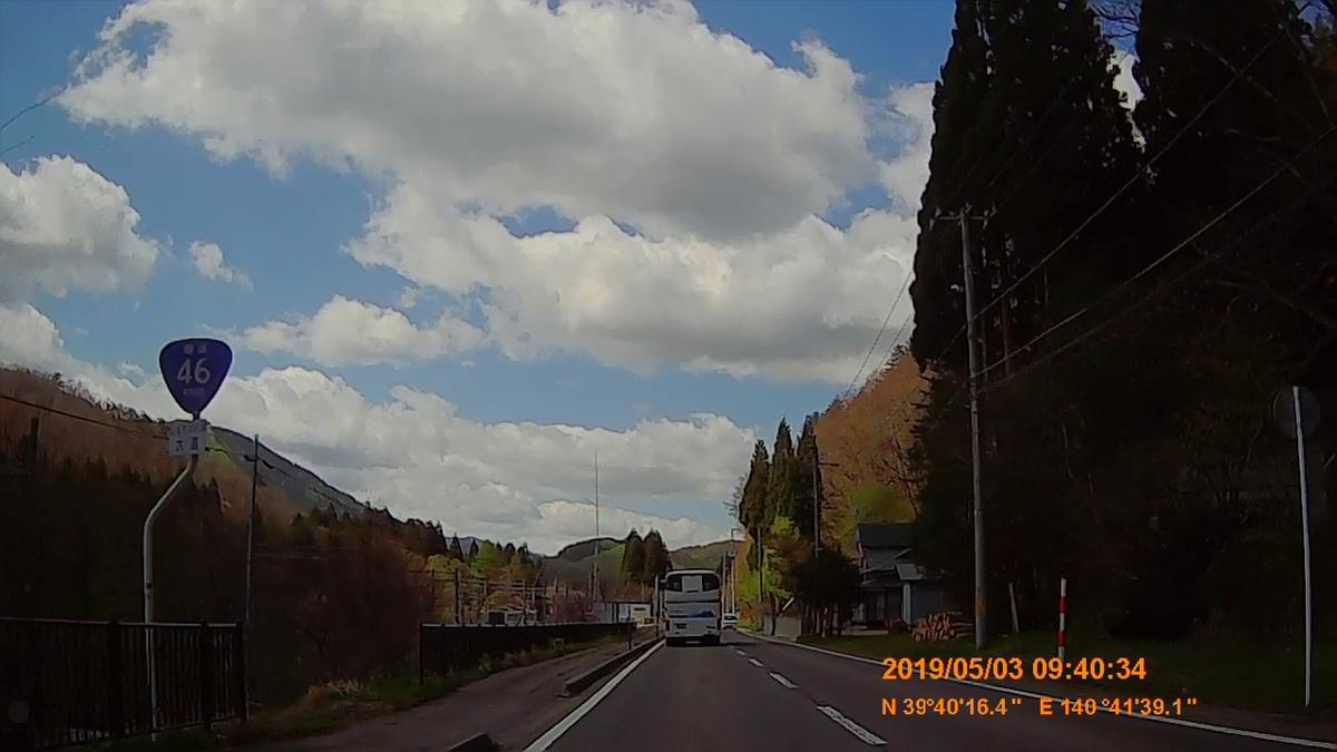 f:id:japan_route:20190630111109j:plain