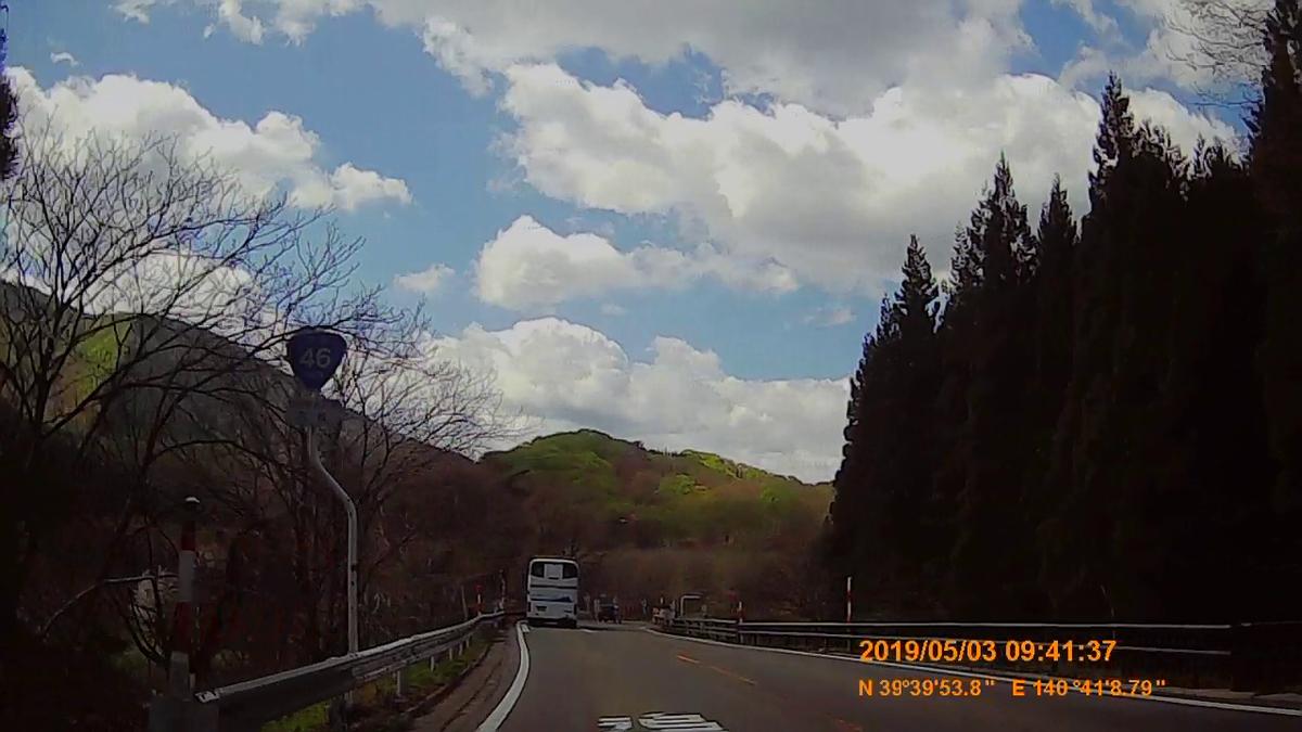 f:id:japan_route:20190630111124j:plain