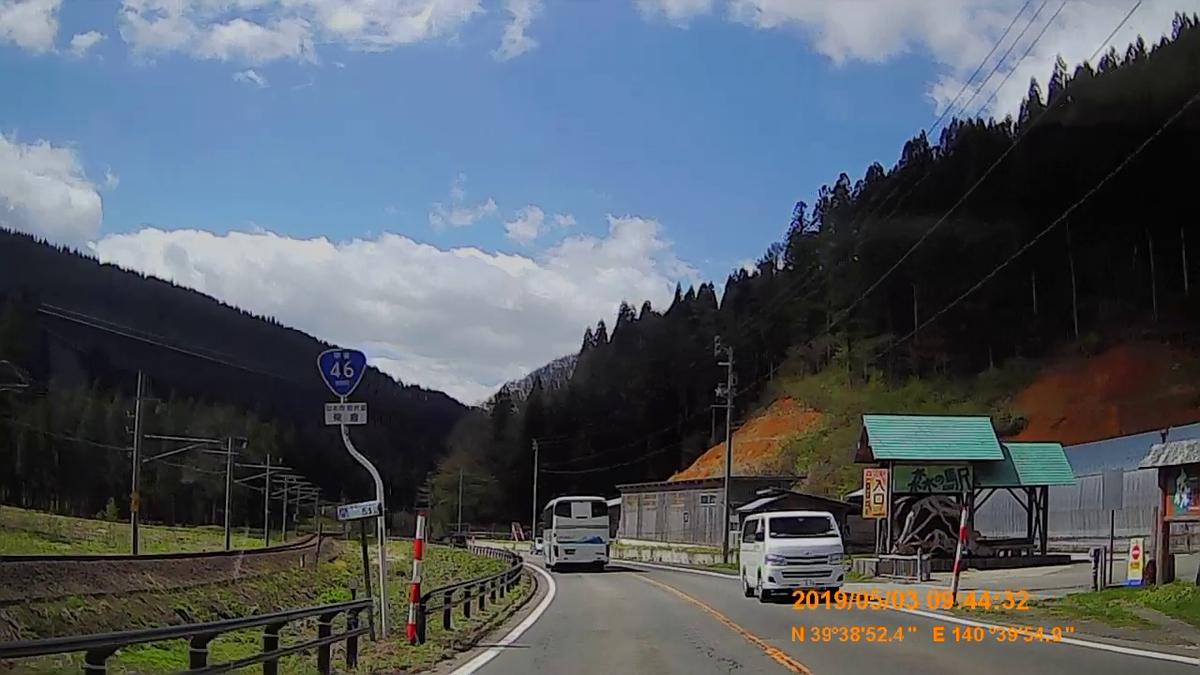 f:id:japan_route:20190630111213j:plain