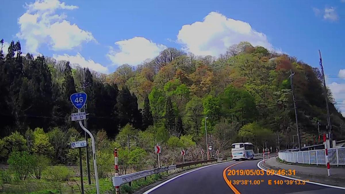 f:id:japan_route:20190630111222j:plain