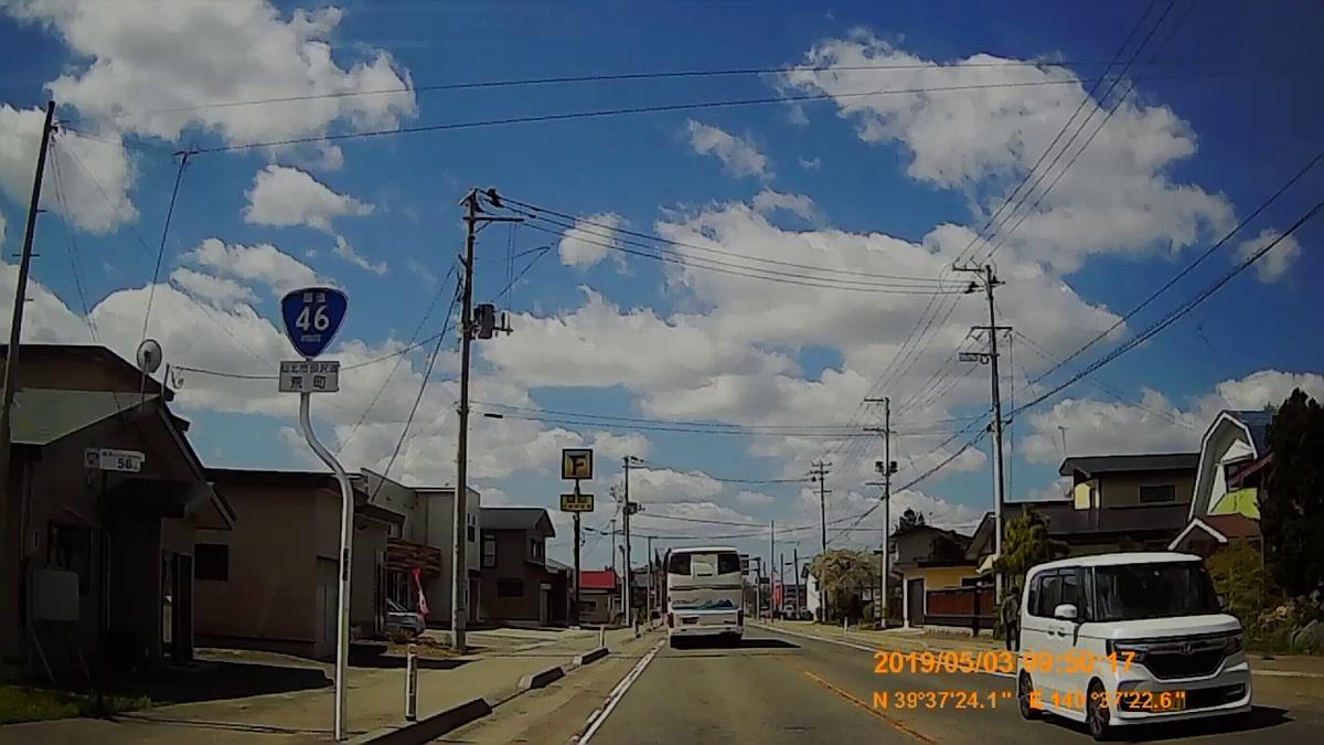 f:id:japan_route:20190630111234j:plain
