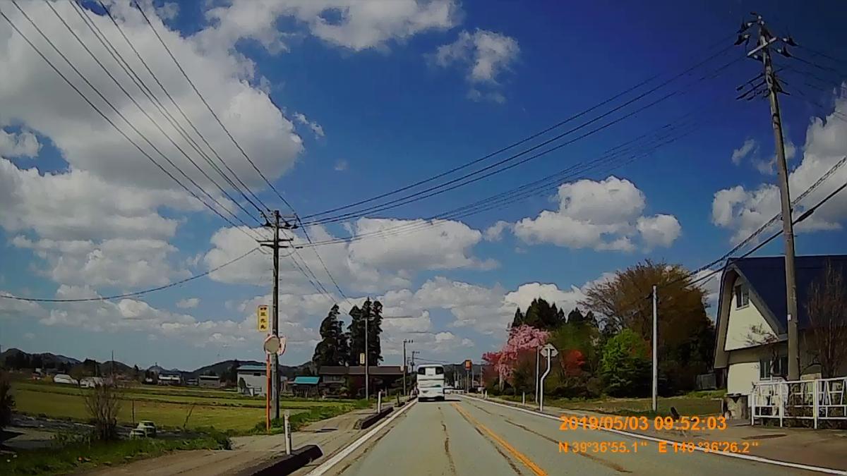 f:id:japan_route:20190630111254j:plain