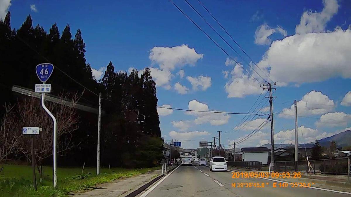 f:id:japan_route:20190630111320j:plain