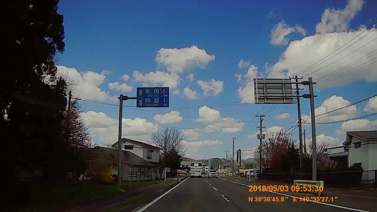 f:id:japan_route:20190630111330j:plain