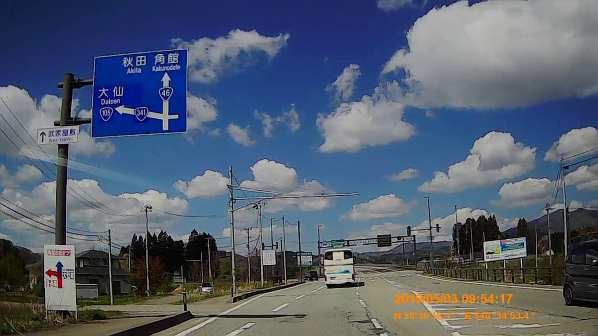 f:id:japan_route:20190630111340j:plain