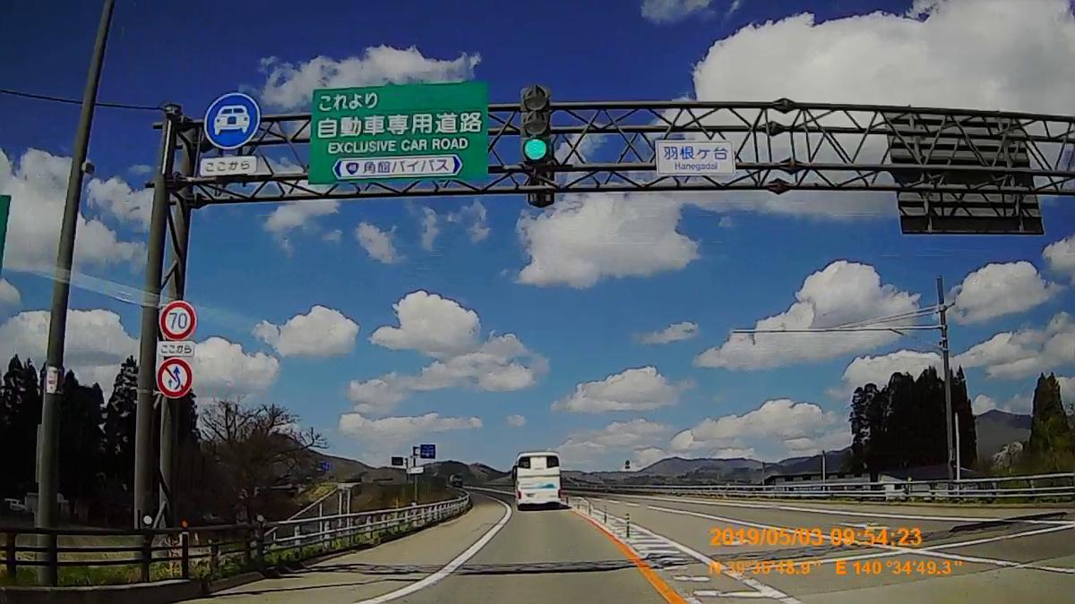 f:id:japan_route:20190630111821j:plain