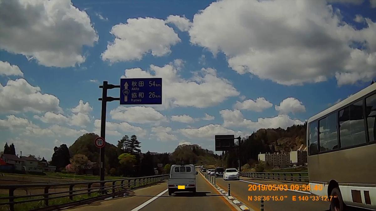 f:id:japan_route:20190630111909j:plain