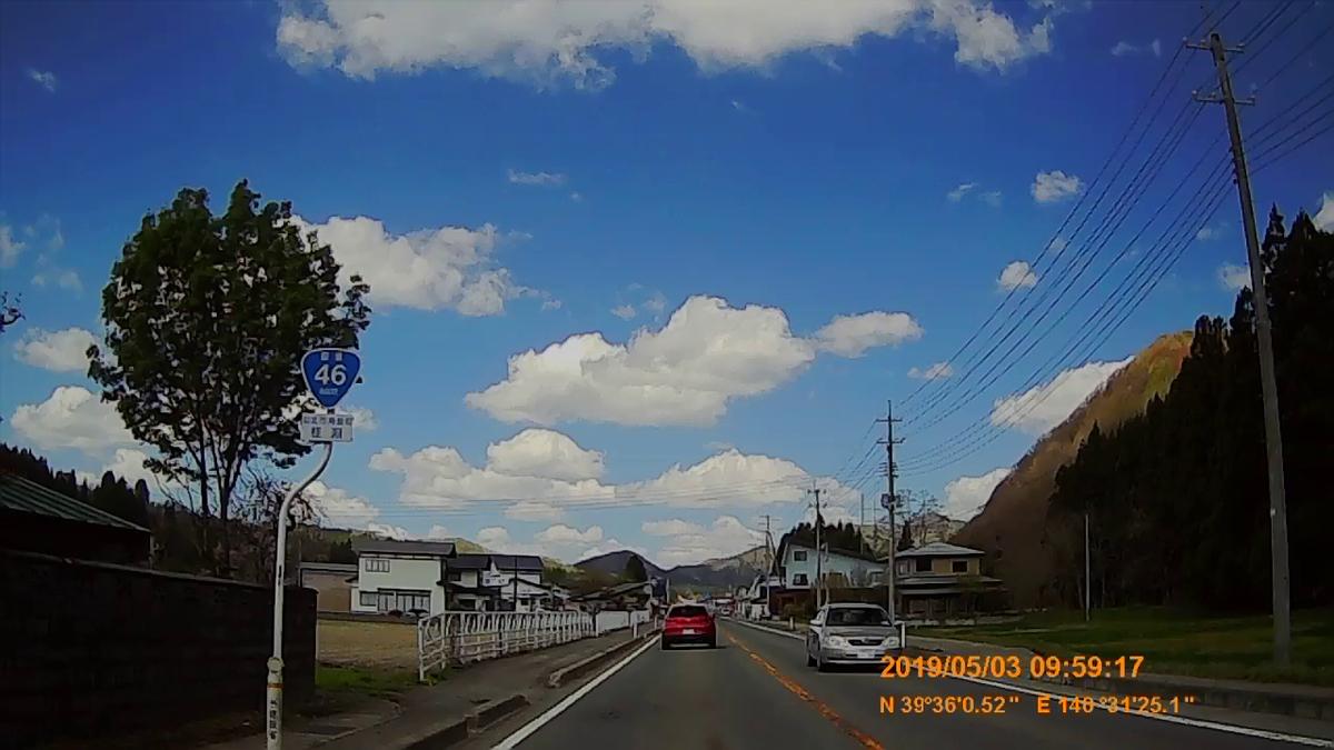 f:id:japan_route:20190630112046j:plain