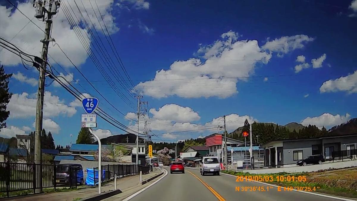 f:id:japan_route:20190630112056j:plain