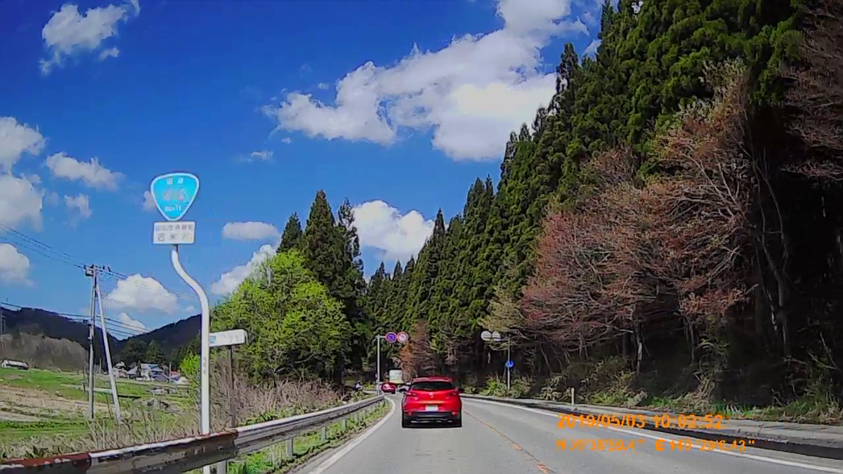f:id:japan_route:20190630112105j:plain