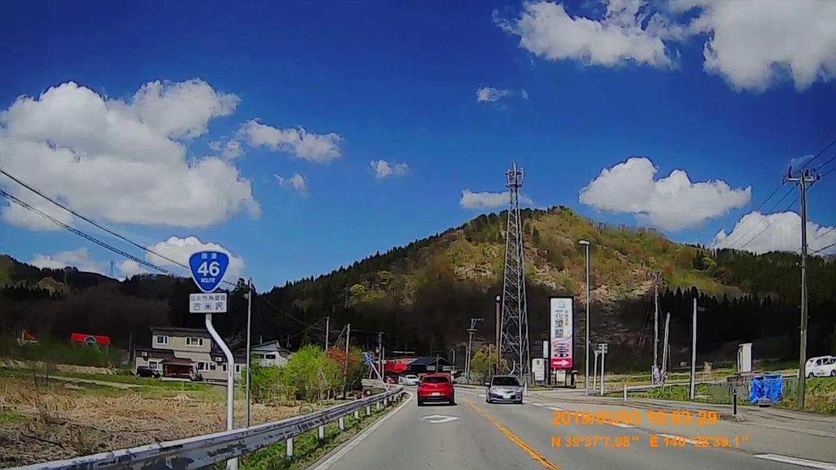f:id:japan_route:20190630112114j:plain