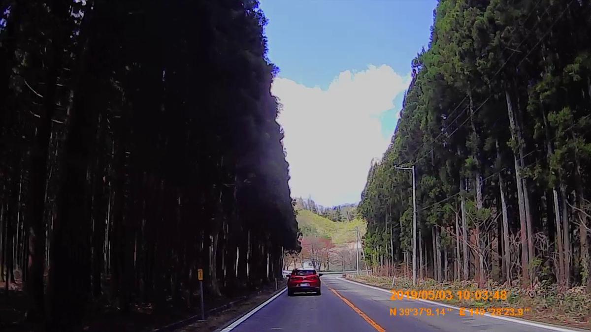 f:id:japan_route:20190630112124j:plain