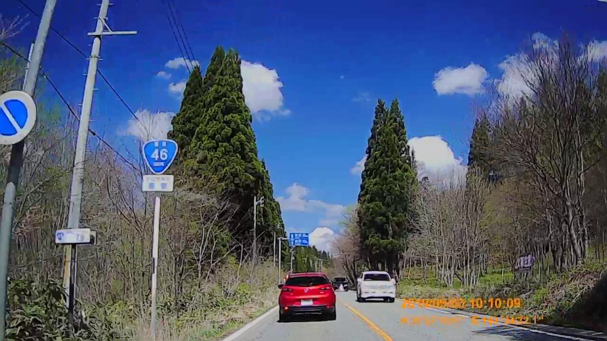 f:id:japan_route:20190630112227j:plain