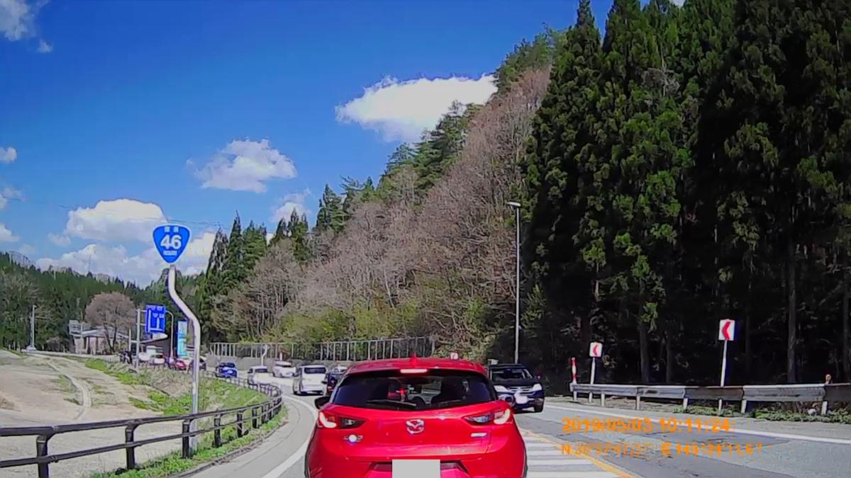 f:id:japan_route:20190630112322j:plain