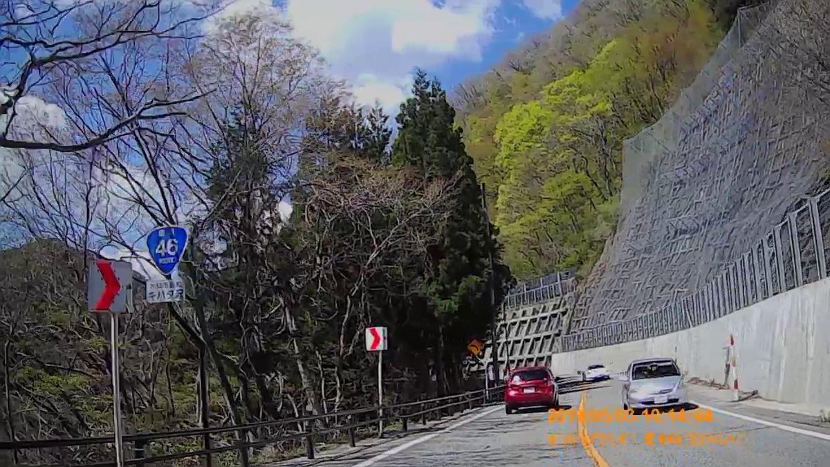 f:id:japan_route:20190630112346j:plain
