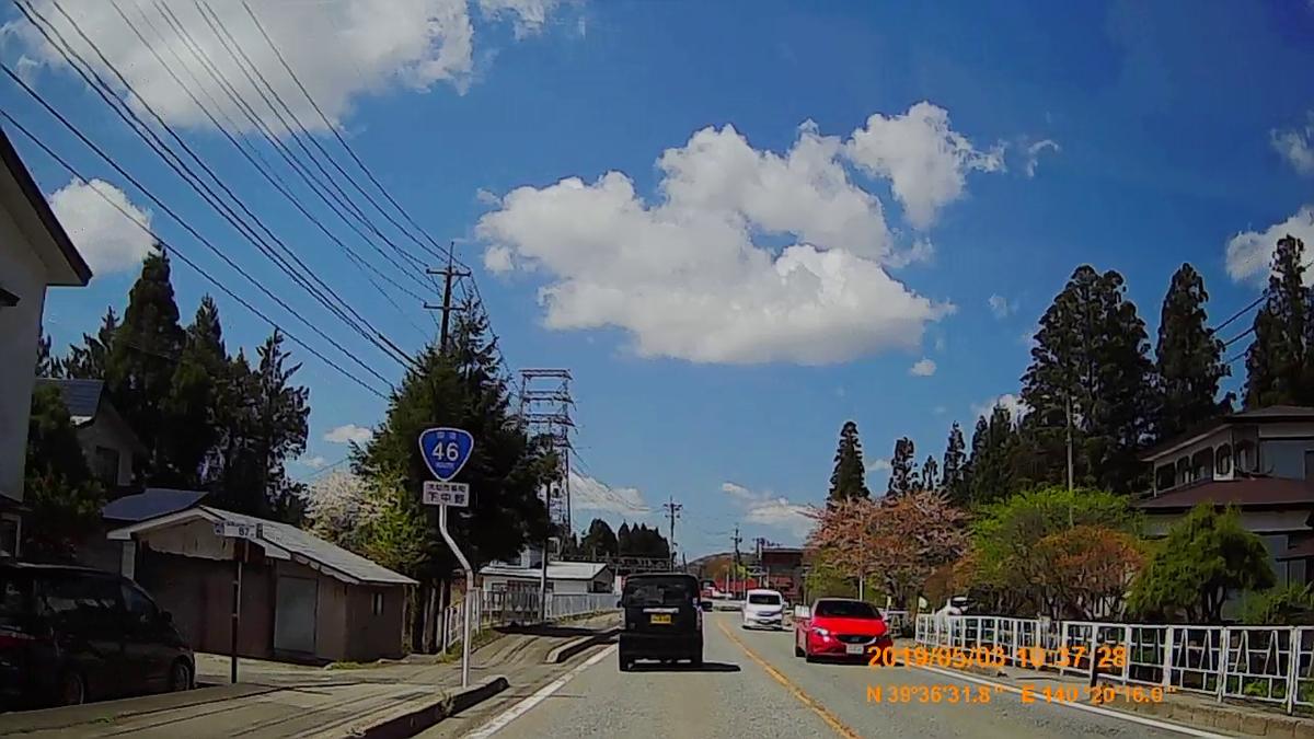 f:id:japan_route:20190630112417j:plain