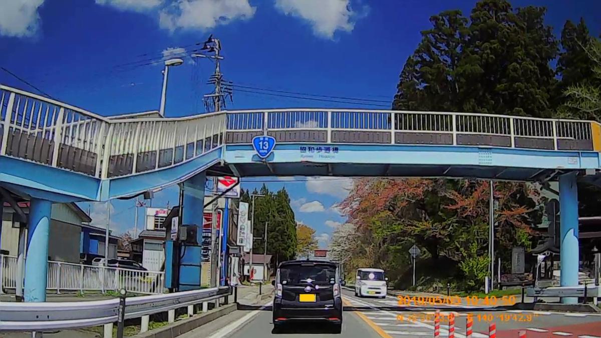 f:id:japan_route:20190630112455j:plain