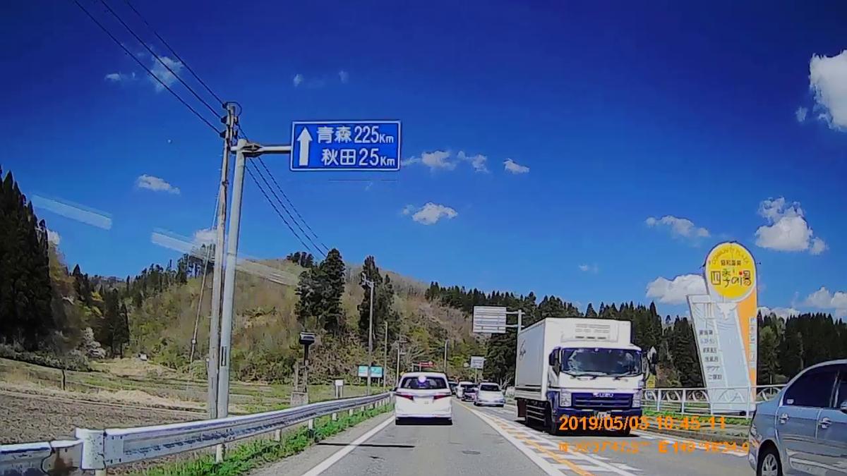 f:id:japan_route:20190630112521j:plain