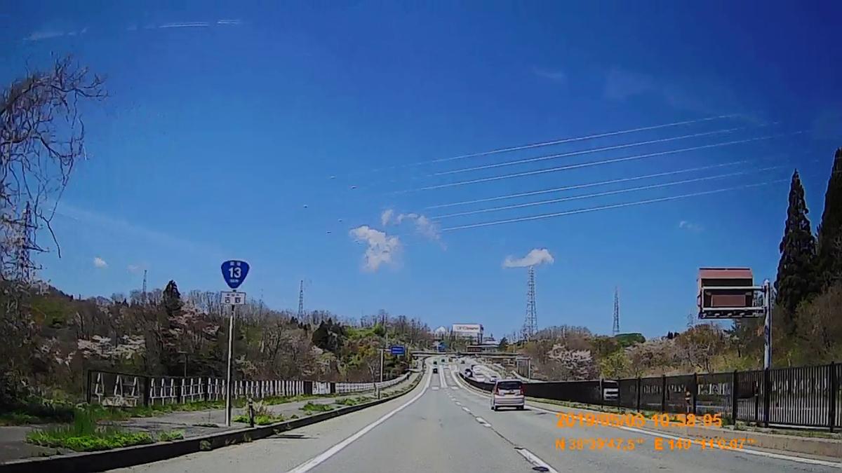 f:id:japan_route:20190630112706j:plain
