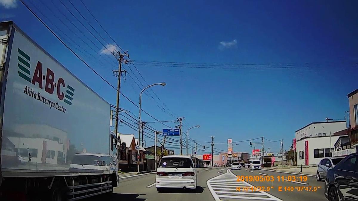 f:id:japan_route:20190630112715j:plain