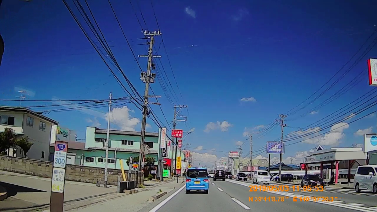 f:id:japan_route:20190630112726j:plain