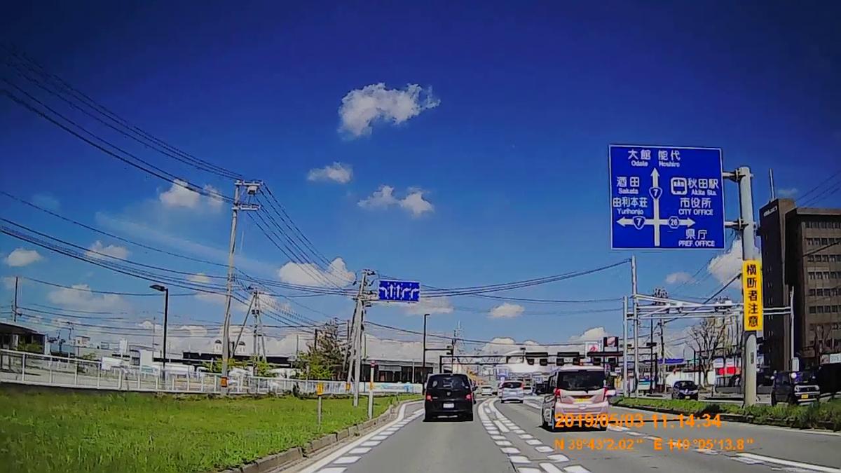 f:id:japan_route:20190630112747j:plain